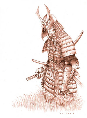 "Samurai Warrior. Bushido, meaning ""Way of the Warrior"", is a name in common"